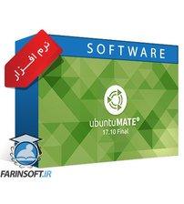 دانلود اوبونتو میت – Ubuntu MATE 17.10.1
