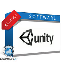 نرم افزار بازی سازی یونیتی – Unity Pro 2017.1.1