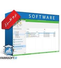 دانلود نرم افزار بکاپ گیری برای سیستم های مجازی شبکه – Veeam Backup & Replication 9.5