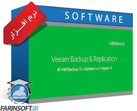 دانلود نرم افزار بکاپ گیری برای سیستم های مجازی شبکه – Veeam Backup & Replication 9.5.0.1536