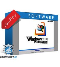 سیستم عامل 2000 – Windows 2000 Professional Edition Sp4 (all Updates 2011)