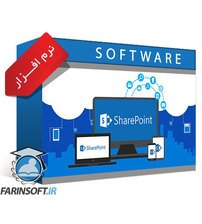 شیرپوینت سرور- Microsoft SharePoint Server 2019