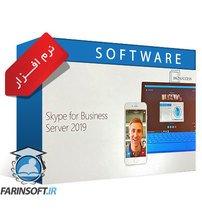 نرم افزار ویدئو کنفرانس مایکروسافت – Skype for Business Server 2019