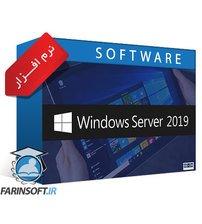 ویندوز سرور – Windows Server 2019