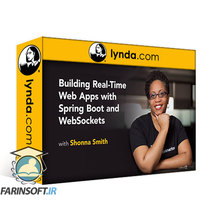 دانلود lynda Building Real-Time Web Apps with Spring Boot and WebSockets