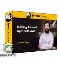 lynda Building Android Apps with AWS