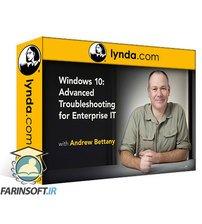 دانلود lynda Windows 10: Advanced Troubleshooting for Enterprise IT