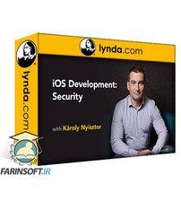 دانلود lynda iOS Development: Security