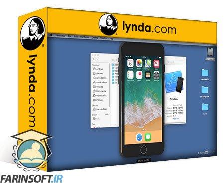 دانلود lynda Vanilla JavaScript: Progressive Web Applications