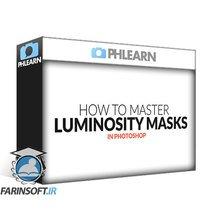 دانلود PhLearn Better than HDR : Master Luminosity Masks in Photoshop