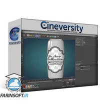 Cineversity Cinema 4D : How to Put Labels on 3D Objects: Introduction