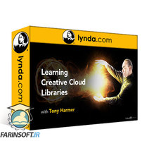 دانلود lynda Learning Creative Cloud Libraries