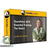 lynda SharePoint 2019 Essential Training: The Basics