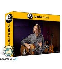 دانلود lynda Beginning Acoustic Guitar Music Lessons