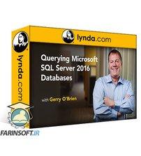 lynda Microsoft SQL Server 2016: Query Data