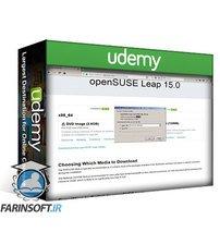 دانلود Udemy An Introduction to SUSE Linux