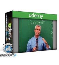 دانلود Udemy Cool Math Guy – Algebra II