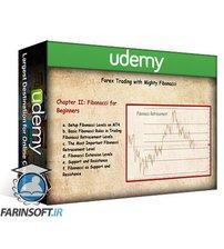 دانلود Udemy Udemy – Forex Trading with Mighty Fibonacci – Complete Guide