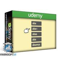 دانلود Udemy Using The Smart Book of Spanish Verbs – Regular Verbs
