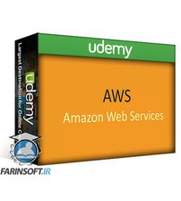 دانلود Udemy AWS Development Tools for DevOps and SDLC