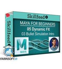 دانلود Skillfeed Maya for Beginners: Dynamic FX