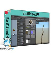 دانلود Skillshare SpeedTree: fast modeling of detailed high quality trees for your artistic work and VFX
