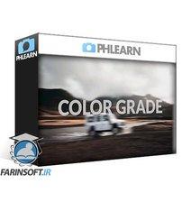 دانلود PhLearn How to Master Adjustment Layers in Photoshop
