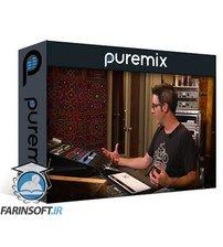 دانلود pureMix Ryan Hewitt Q&A – The Lumineers Mix Contest Wrapup