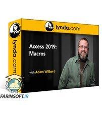 دانلود lynda Access 2019: Macros