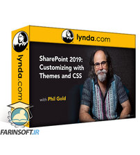 دانلود lynda SharePoint 2019: Customizing with Themes and CSS