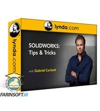 دانلود lynda SOLIDWORKS Tips & Tricks