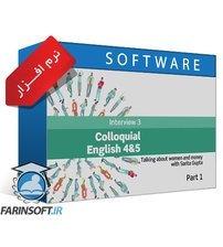 دانلود نرم افزار American English File Second Editions 1-5 کاملترین برنامه یادگیری زبان انگلیسی