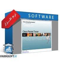 دانلود نرم افزار سیسکو پکت تریسر Cisco Packet Tracer 7.1
