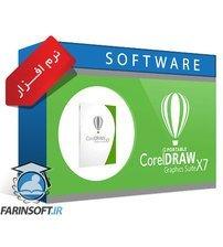دانلود نرم افزار CorelDRAW Graphics Suite X7 v17.6.0.1021 x86 x64 – برنامه طراحی گرافیک های وکتوری