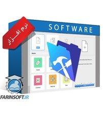 دانلود برنامه FileMaker Pro 17 Advanced – نرم افزار ساخت بانک اطلاعاتی ( دیتابیس )
