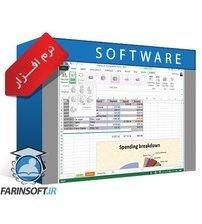 مجموعه نرمافزار آفیس 2013 آپدیت نوامبر – Microsoft Office 2013 SP1 Professional Plus