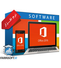 مجموعه نرمافزار آفیس 2016 آپدیت نوامبر – Microsoft Office 2016 Pro Plus
