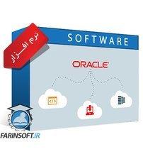 نرم افزار Oracle Database 12c Release 2 (12.2.0.1.0) x64 – برنامه پایگاه داده های اورا کل