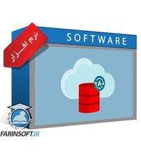 نرم افزار Oracle JDeveloper 12c (12.2.1.3.0) Linux – برنامه توسعه پایگاه داده