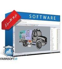 نرم افزار Rhinoceros 5 and 6 – برنامه طراحی مهندسی