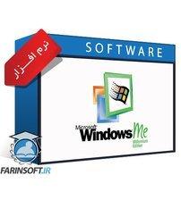 سیستم عامل Windows ME