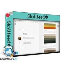 دانلود Skillfeed Logo Design: Adventurous Illustrative Badges