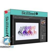 دانلود Skillshare Mastering Duotones in Photoshop