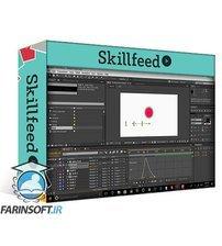 دانلود Skillshare Mastering Logo Animation in After Effect