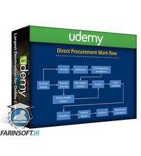 دانلود Udemy Procurement Powerhouse: The beginner's guide