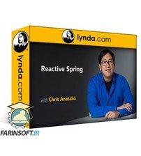 دانلود lynda Reactive Spring
