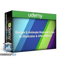 دانلود Udemy Design & Animate Icons in Illustrator & After Effects