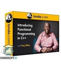 دانلود lynda Introducing Functional Programming in C++