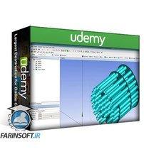دانلود Udemy ANSYS DesignModeler Essentials