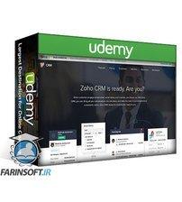 دانلود Udemy Zoho CRM System Administrator Masterclass